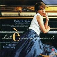 Rachmaninov- piano concerto n.2
