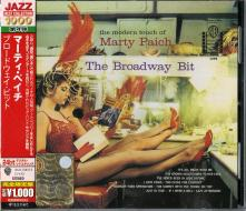 Japan 24bit: the broadway bit