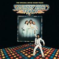 Saturday night fever 40th