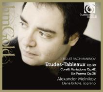 9 etudes-tableaux op.39, variazioni su un tema di corelli op.41, 6 poemes