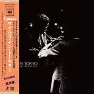 Miles in tokyo: miles davis live in concert (Vinile)