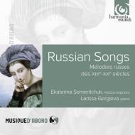 Russian songs (liriche da camera russe d