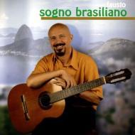 Sogno brasiliano