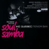 Bossa nova soul samba (2007 rvg rem