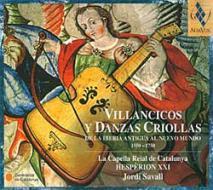 Villancicos y danza criollas