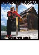 Soul to soul ( 45 rpm vinyl record) (Vinile)