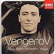 Vengerov plays bach shchedrin ysaye
