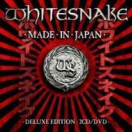 Made in japan (Vinile)