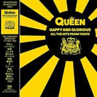 Happy and glorious - all the hits from t