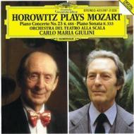 Horowitz plays mozart (concerto per pianoforte n.23 - sonata per pianoforte k333)
