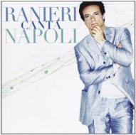 Ranieri canta napoli