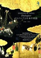 Hispania   japan. dialogues