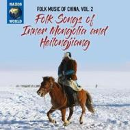 Folk music of china, vol.2: folk songs of inner mongolia and heilongjiang