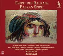 Lo spirito dei balcani