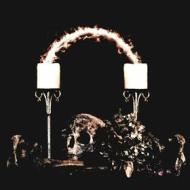 Gnarled ritual of self (vinyl white black) (Vinile)