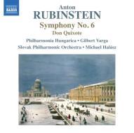 Sinfonia n.6 op.111, don quixote op.87