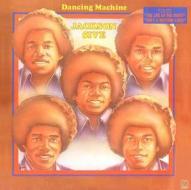 Dancing machine - brown vinyl (Vinile)