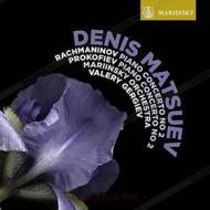 Concerto per pianoforte n.2 op.18