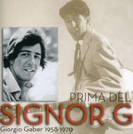 Prima del signor g - giorgio gaber 1958-1970 tiratura limitata