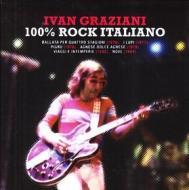 Box-100% rock italiano