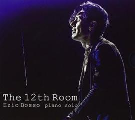 The 12th room