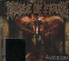 The manticore  (limited special edition)