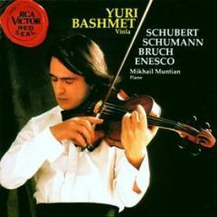 Schubert: sonata arpeggione