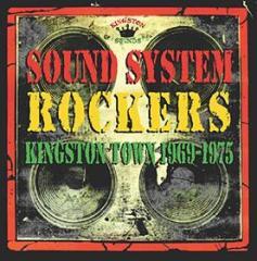 Sound system rockers kingston sounds 196 (Vinile)