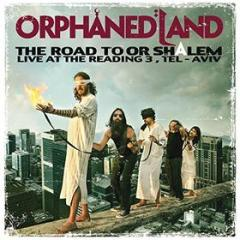 The road to or shalem