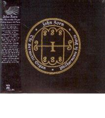 The hermetic organ - philarmonie de pari