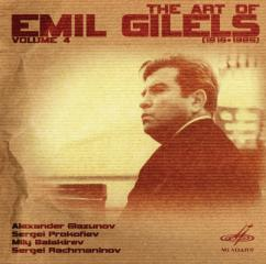 The art of emil gilels vol. 4