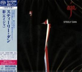 Aja (japanese import shm-sacd)