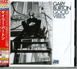 Japan 24bit: good vibes