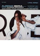 Albeniz: iberia (complete)/ ravel: rapsodie espagnole ( 200 gram vinyl record) (Vinile)