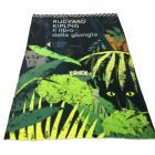 Coperta in pile - Il libro della giungla