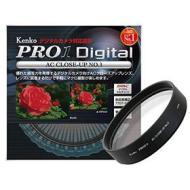 Obiettivo - Filtro Luce Pro1D AC Close-up Lens No.3 52mm (AZ)