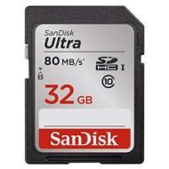 Schede di memoria Ultra UHS-I (AZ)