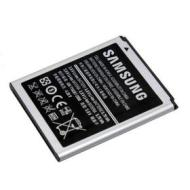 Cellulare - Batteria EB425161LUC (Galaxy Ace 2) (AZ)