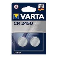 Batteria Dedicata CR 2450 (AZ)