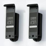 Supporto Parete/Pavimento Audio FLX125 (AZ)