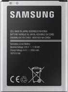 Cellulare - Batteria EB-BJ120CBE bulk (Galaxy J1 (2016)) (AZ)