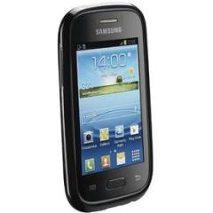 Cover in gomma Shocking Samsung Galaxy Young