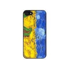 Art Cover - iPhone 5