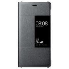 View Flip Cover Huawei P9