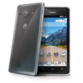Cover trasparente Huawei Ascend Y530