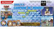 Yu-Gi-Oh! Worldwide Championship 2007