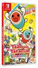 Taiko No Tatsujin: Drum'n'Fun!