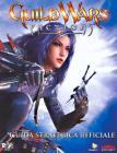 Guild Wars Factions - Guida Strategica