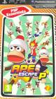 Essentials Ape Escape