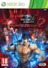 Fist of the North Star:Ken's Rage 2